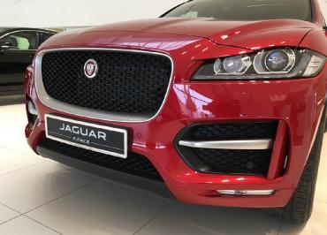 Jaguar F-Pace Kennzeichenhalter Edelstahl Chrom und Lasergravur
