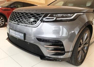 Range Rover VELAR Kennzeichenhalter schwarz-glanz