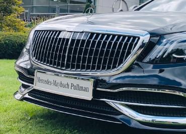 Mercedes Kennzeichenhalter Chrom offiziell