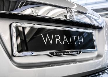 Rolls-Royce Wraith Kennzeichenhalter Edelstahl Chrom und Inlay