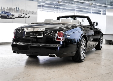 Rolls-Royce Phantom Kennzeichenhalter Edelstahl Chrom