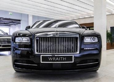 Rolls-Royce Kennzeichenhalter Chrom - License Plate Frame deluxe